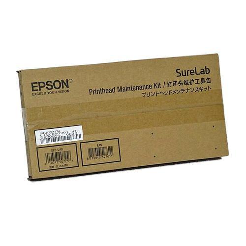 EPSON Print Head Maintenance Kit für SL D3000